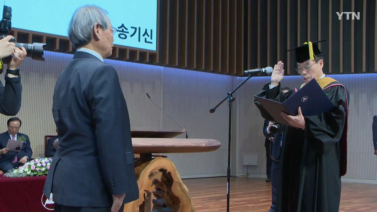 [대전/대덕] 백석문화대 제9대 송기신 총장 취임