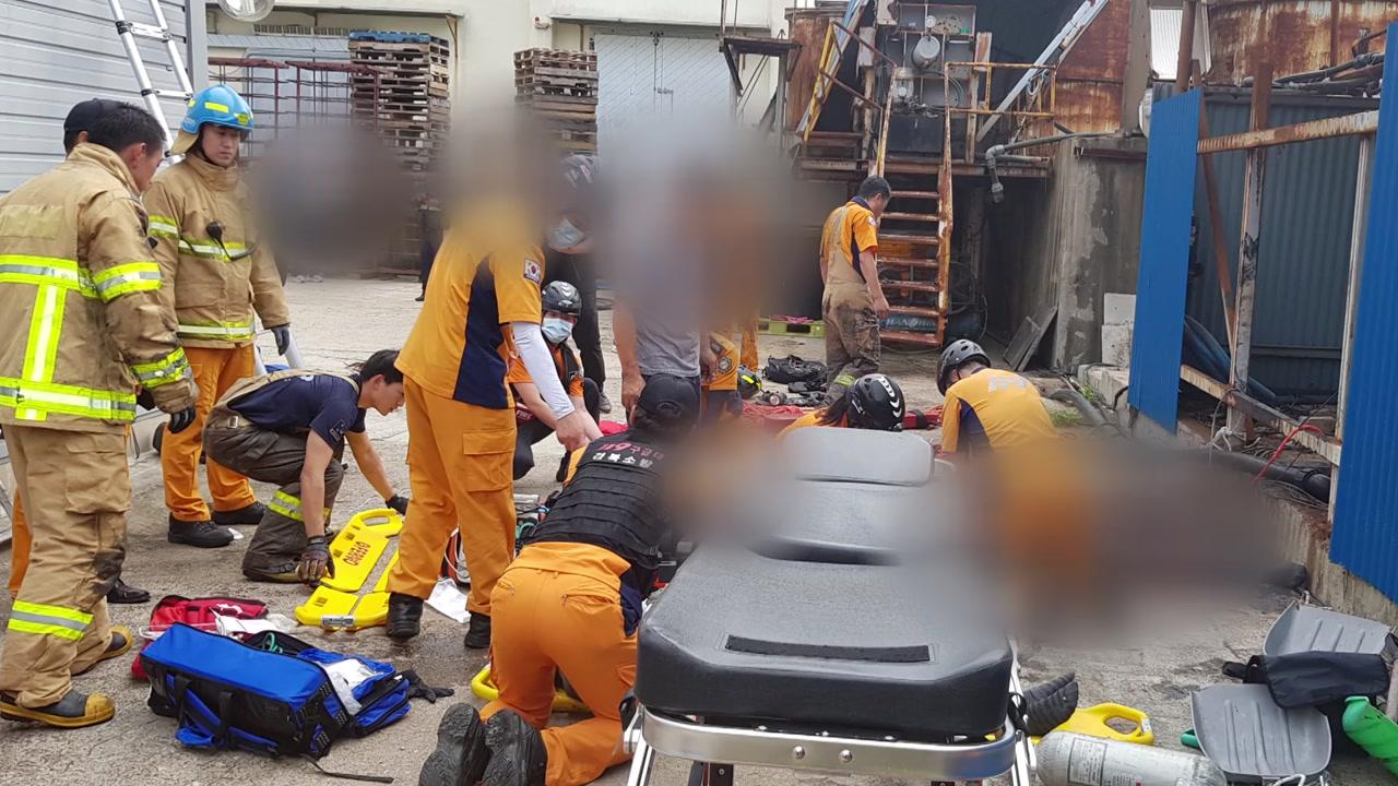 영덕 수산물 탱크서 질식...3명 사망·1명 부상