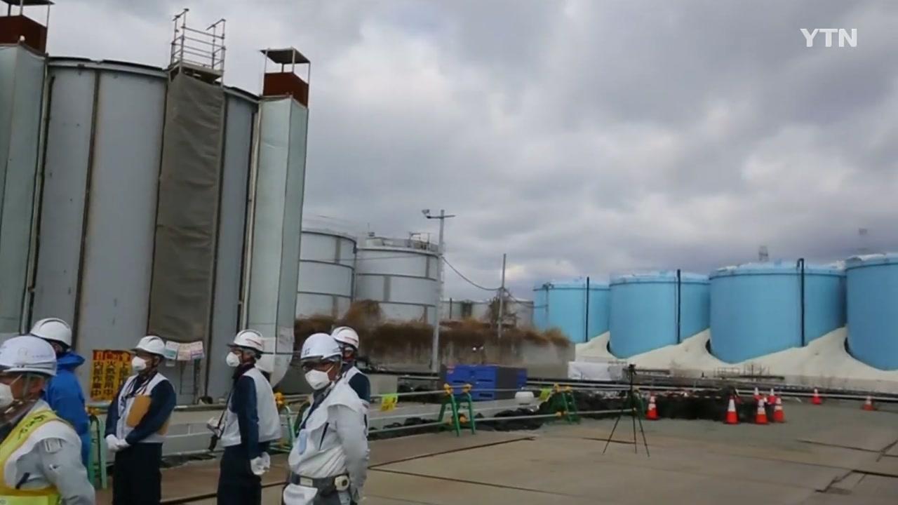 """日 환경상 """"후쿠시마 원전 오염수, 바다에 방류할 수밖에"""""""