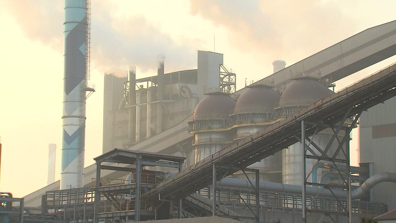 현대제철 오염물질 원인 알고도 은폐했나?