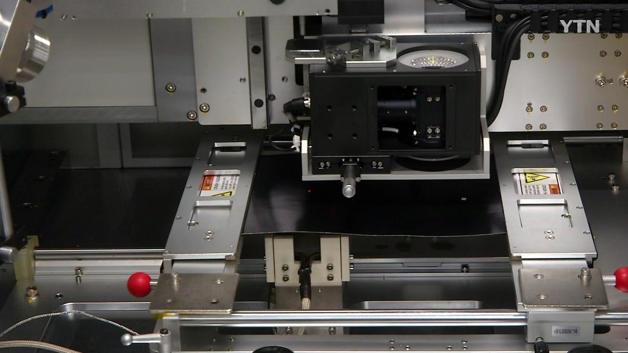 소재·부품·장비 원천기술 개발 나선다...기술자문 본격화