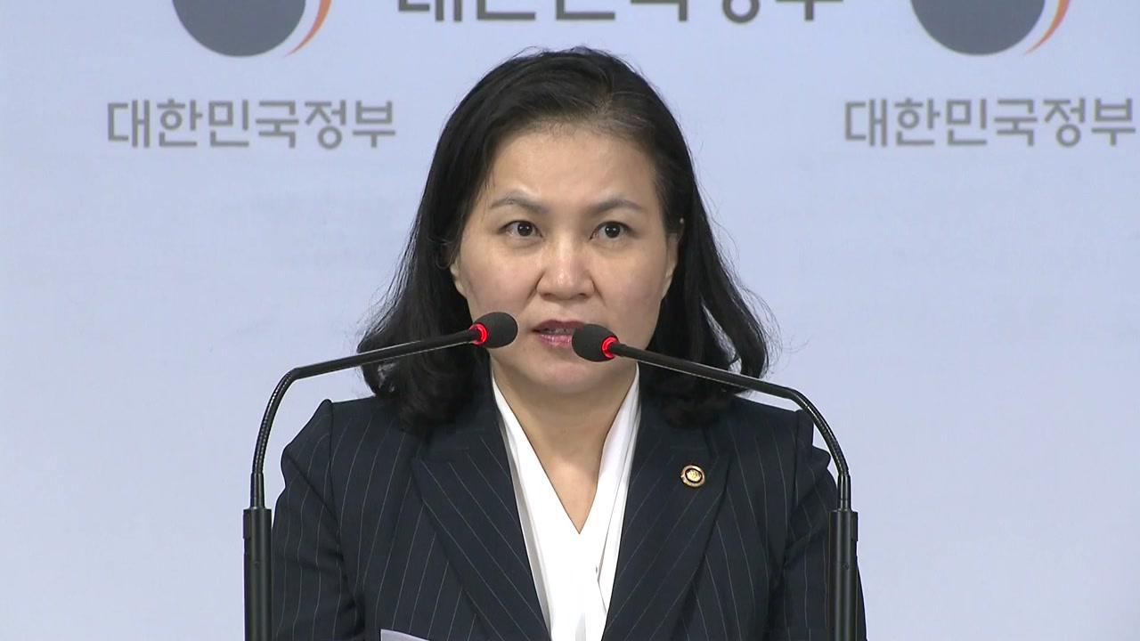 """[현장영상] """"정치적 동기로 한국 겨냥""""...정부, 日 규제 조치 WTO 제소"""