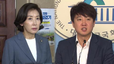 """이준석 """"나경원 아들 전교 1등, 조국 딸 상위 1%는 가짜"""""""