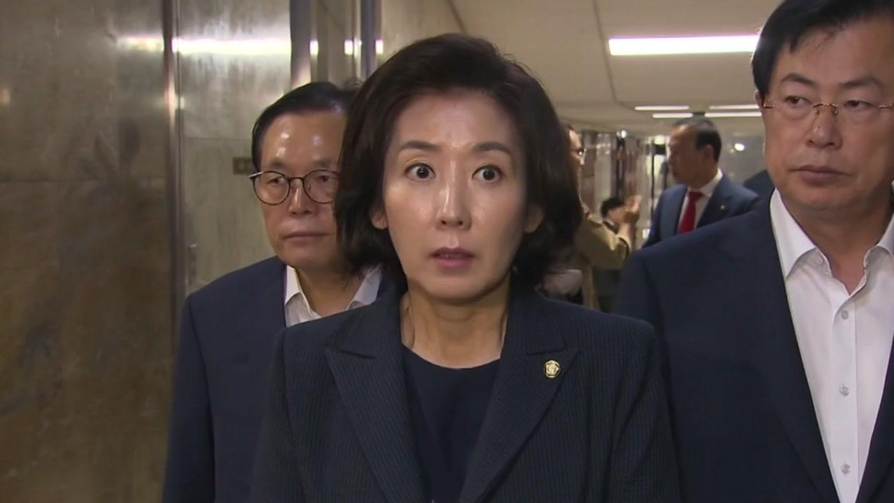 나경원 아들 고교 때 '연구 1저자' 논란