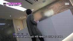 """구혜선 법률대리인 측, '한밤' 인터뷰 거절 """"어떤 매체와도 하지 않아"""""""