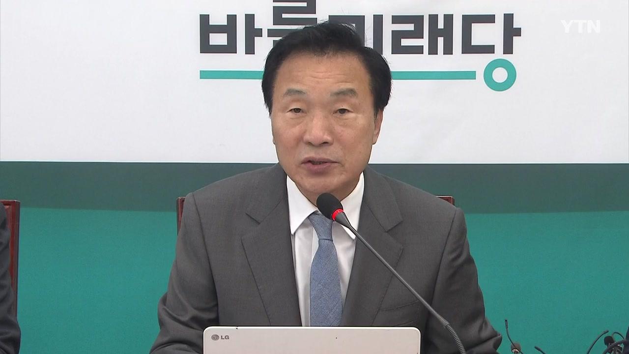 """손학규 """"조국 사태, 정권 향방 결정하는 문제...임명 철회해야"""""""