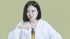 김숙, 화장품 광고 모델 발탁…'숙크러쉬' 다운 대세 행보