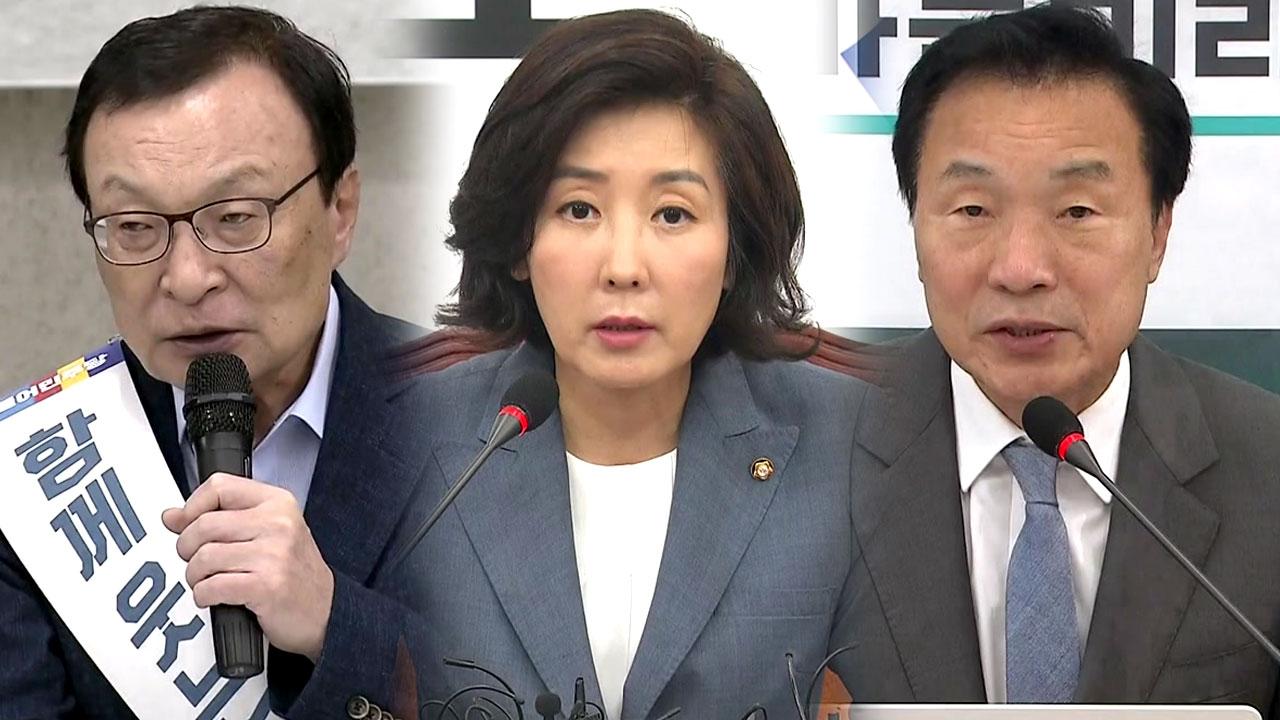 여야 추석 민심 잡기 총력...與, 민생 경제 vs 野, 조국 공세