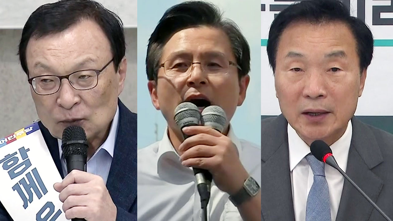 """추석 민심을 잡아라!...與 """"민생 경제"""" vs 野 """"조국 반대"""""""