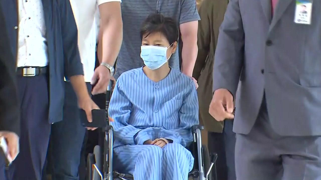 박근혜, 다음 주 어깨수술 위해 외부 병원 입원