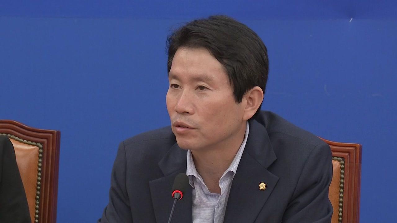 """이인영 """"조국 국정조사·특검 주장은 모순적"""""""