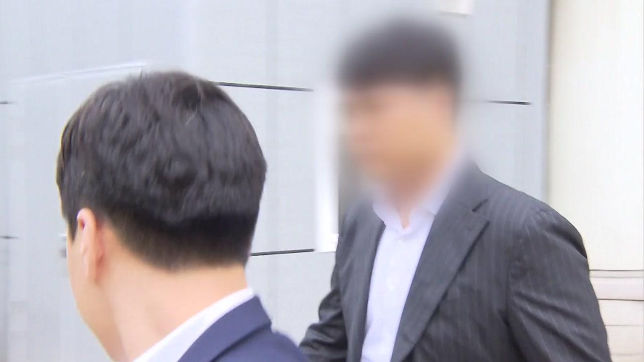 조국 가족펀드 운용사·투자사 대표 영장심사...정경심, 다음 주쯤 소환