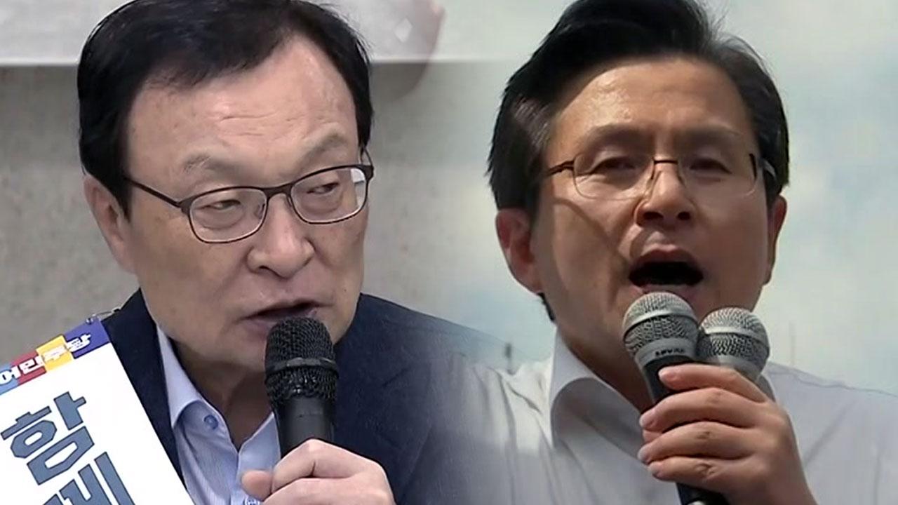 """추석 민심 잡기 총력전...與 """"민생 경제"""" vs 野 """"조국 반대"""""""