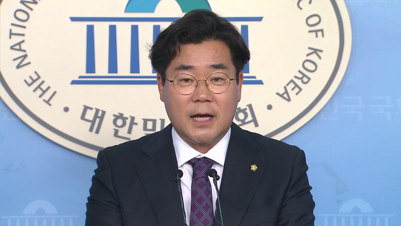 """민주당 """"한국당, 문희상 방패막이로 수사 비협조...물귀신 작전"""""""