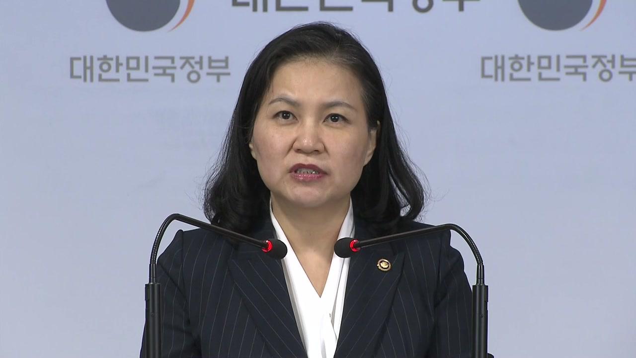 """정부 """"공기압 밸브 WTO 승소 판정 환영"""""""