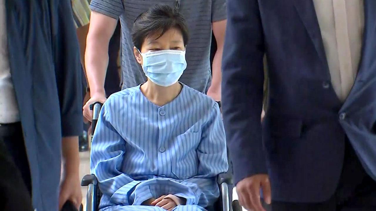박근혜 다음 주 병원 입원...어깨 수술