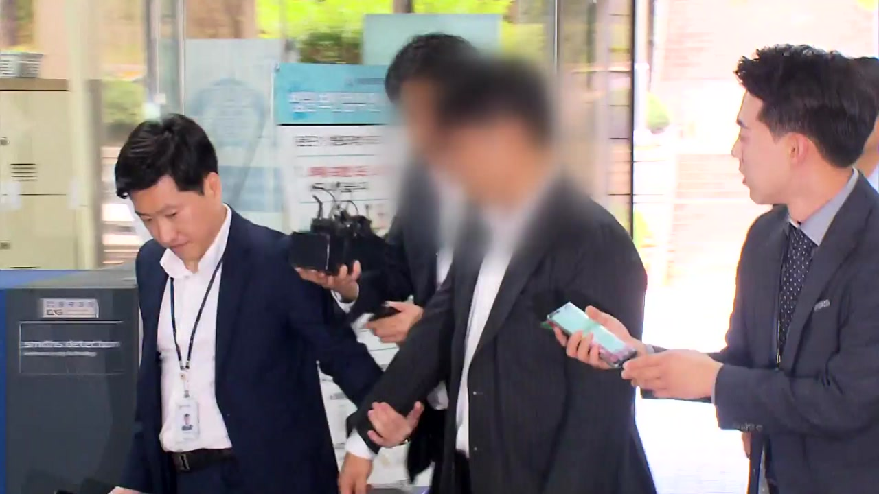 조국 '가족펀드' 운용사·투자사 대표 구속 갈림길...밤늦게 결정