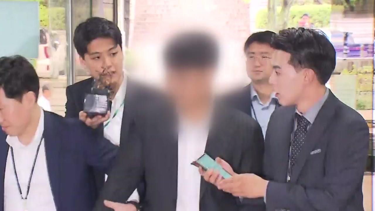 '조국 가족펀드' 운용사 대표 영장 기각...檢 수사 차질