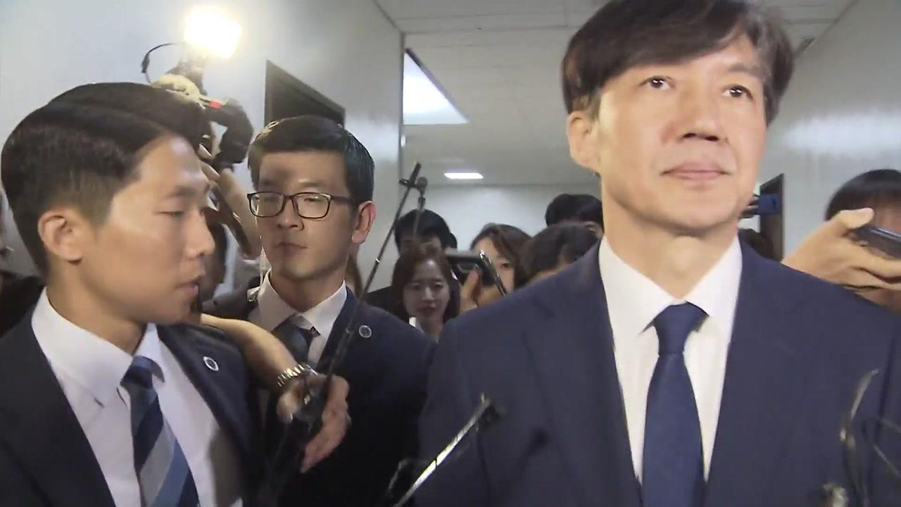 """조국 """"윤석열 배제 수사팀 제안 몰랐다"""""""