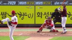 김하성 4안타 폭발...키움, 4연승·2위 점프