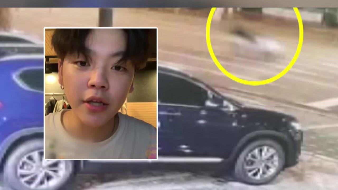 장제원 아들, 사고 발생 이틀 뒤 블랙박스 영상 제출