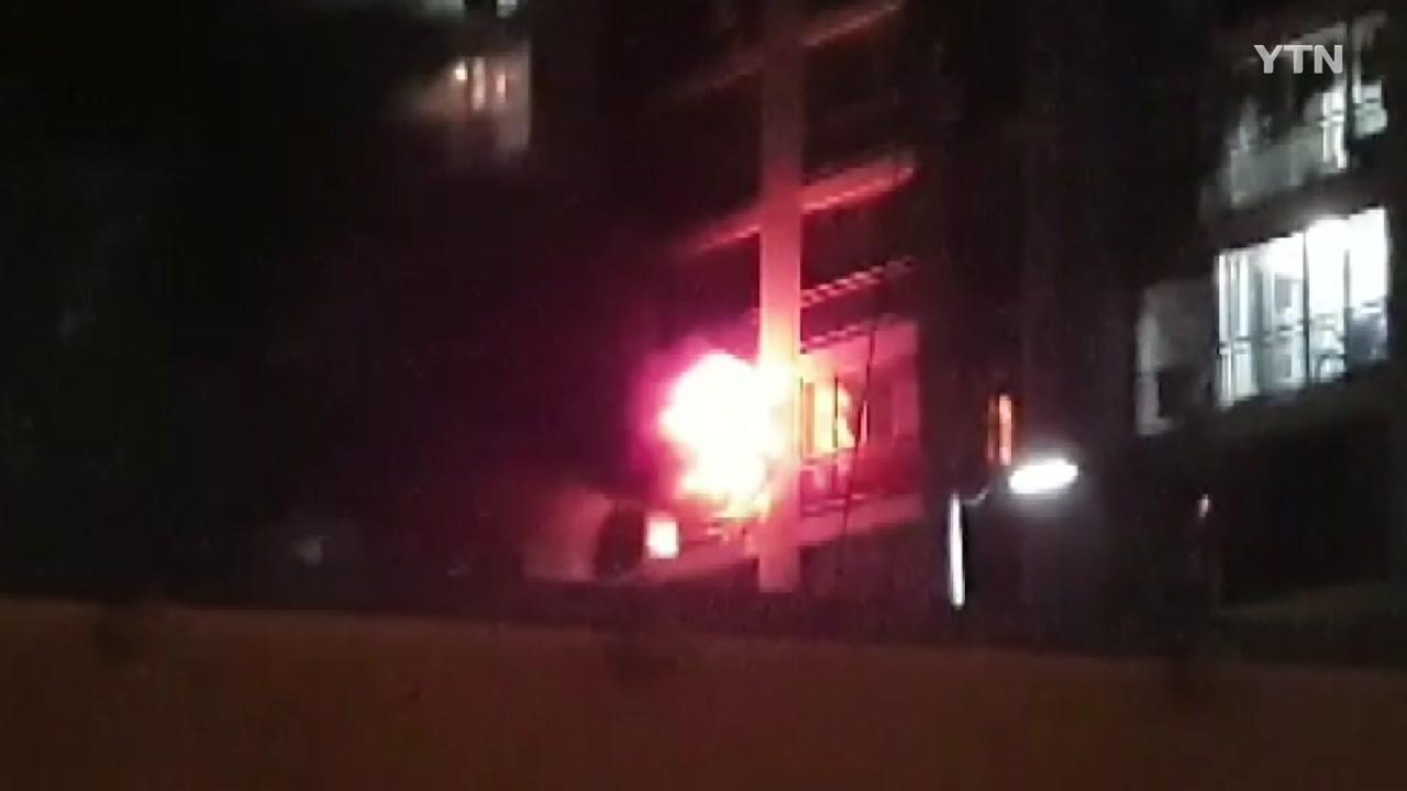 광주 아파트 5층 화재...2명 사망·4명 부상