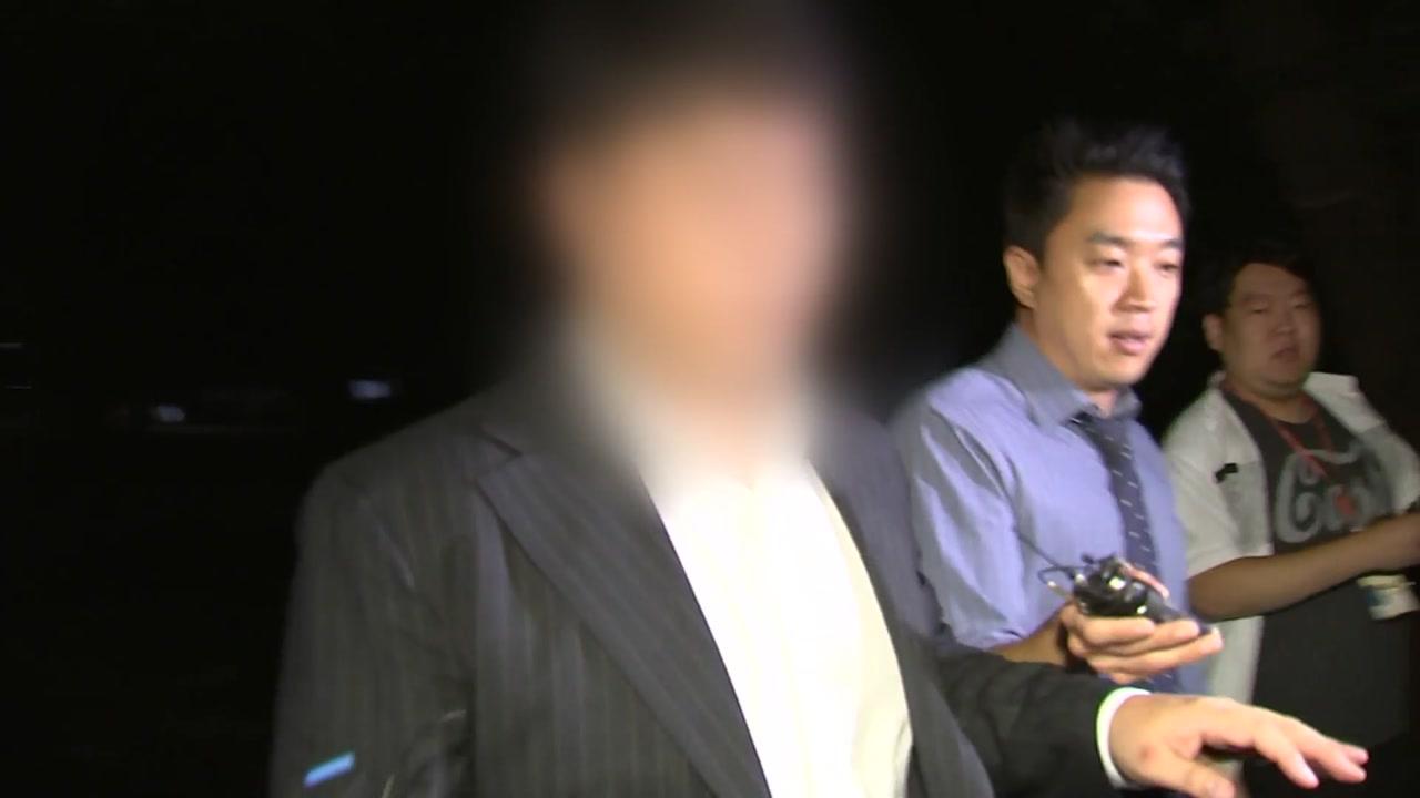 """'조국 의혹' 수사 검찰 첫 영장 불발...정경심 """"언론 보도로 반론권 무력화"""""""