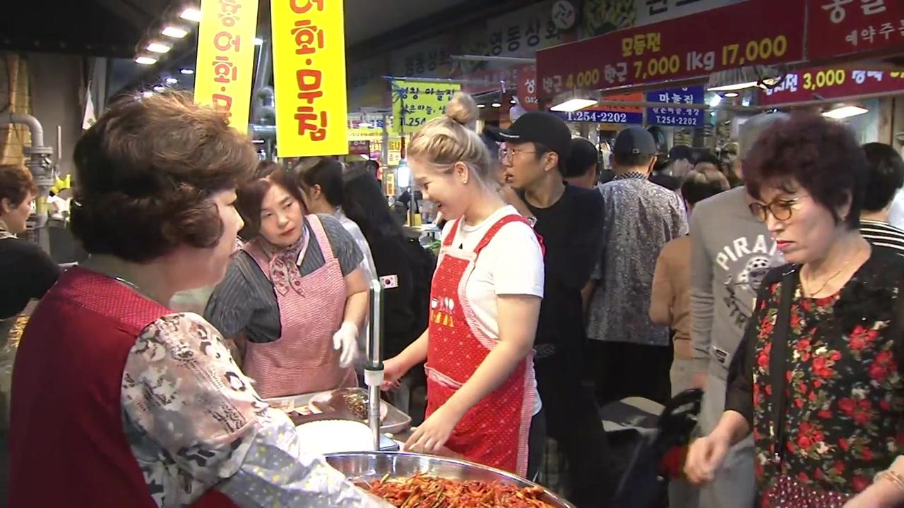 명절 대목은 이런 것...대전 중앙시장 손님으로 '들썩들썩'