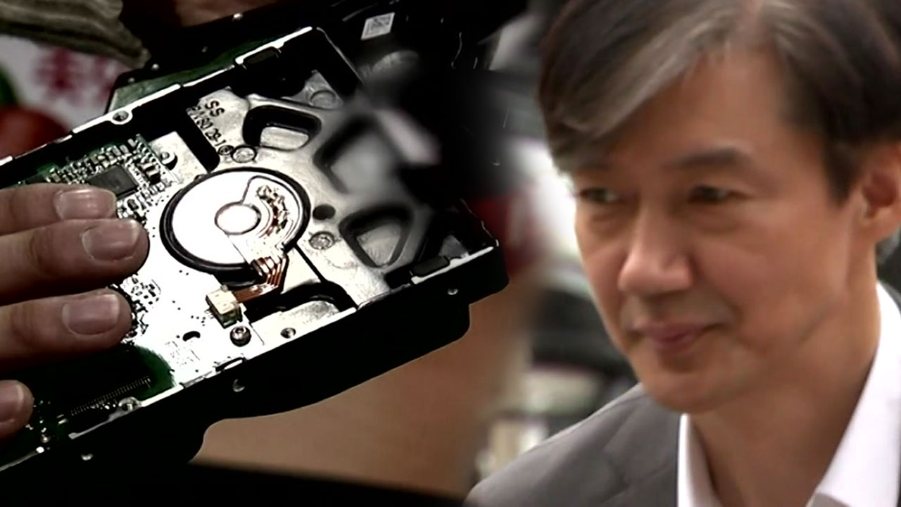 """[단독] 조국, PC 하드 교체한 증권사 직원에 """"아내 도와줘서 고맙다"""""""