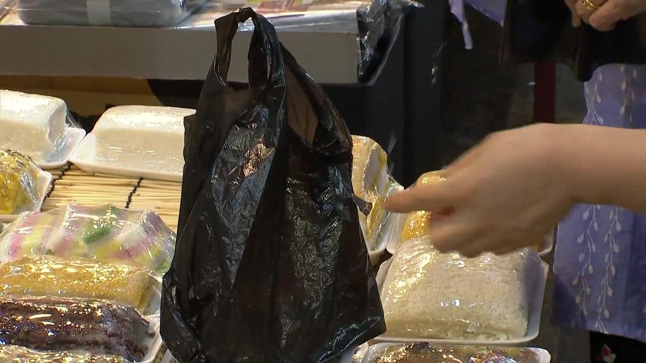 전통시장도 '비닐봉투 줄이기' 동참 시동