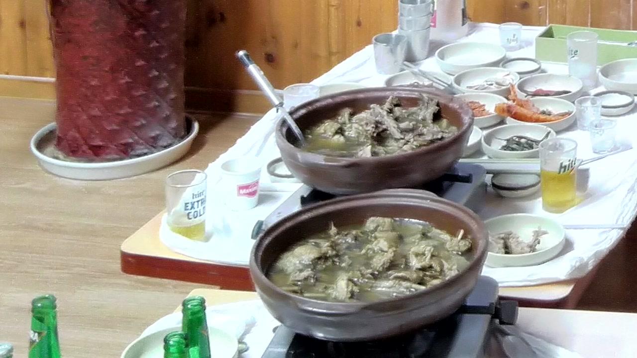 김제 음식점 부탄가스 폭발...손님 5명 부상