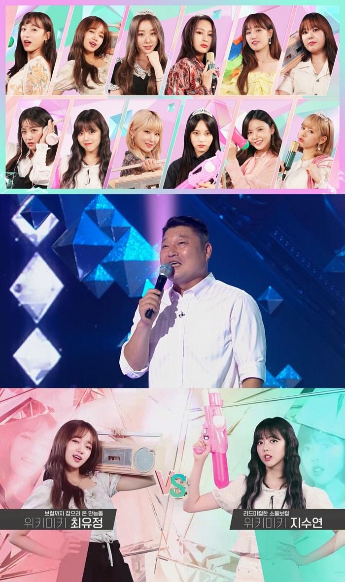 'V-1', 오늘(13일) 첫 방송…걸그룹 최고의 보컬퀸은 누구?