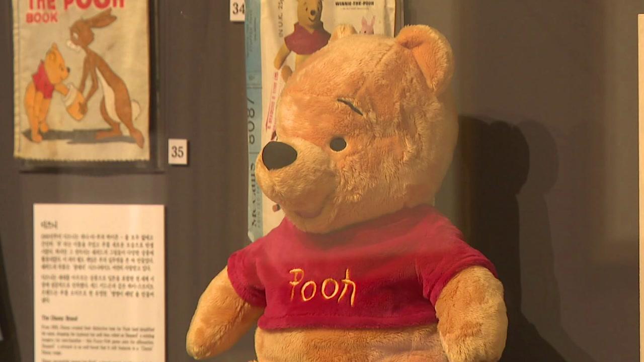 빨간 티셔츠 벗은 '원조 곰돌이 푸' 원화로 만난다