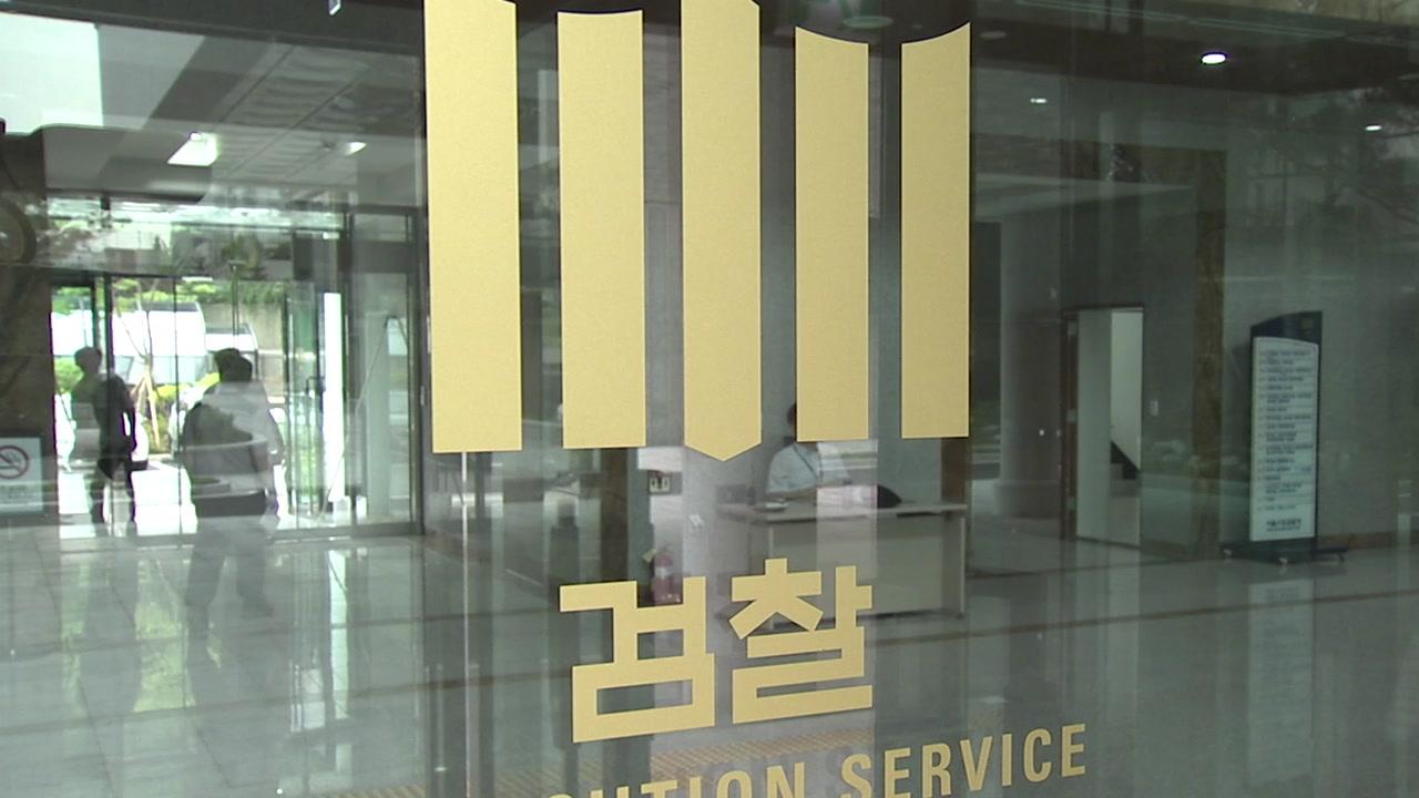 [속보] 검찰, '사모펀드' 조국 5촌 조카 횡령 혐의 체포