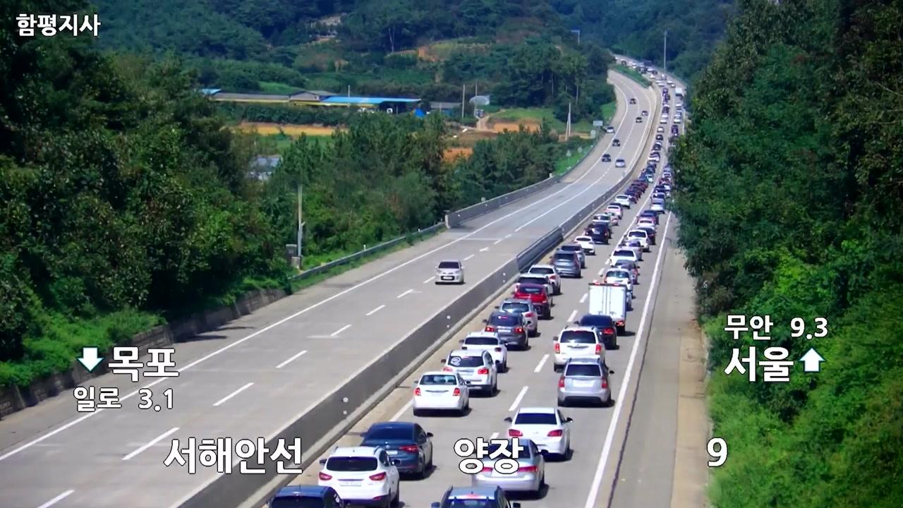 [이 시각 교통상황] 오후 귀경 차량 증가...양방향 정체 본격화