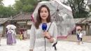 [날씨] 수도권·영서 점차 약한 비...내일 곳곳 비