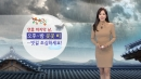 [날씨] 연휴 마지막 날 오후∼밤 곳곳 비, 일교차 커