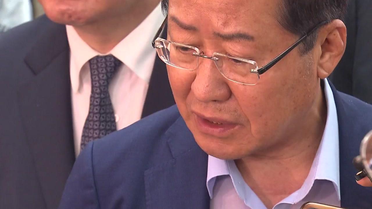 """""""전쟁 중 실패한 장수는 참수""""...홍준표, 나경원 사퇴 거듭 촉구"""