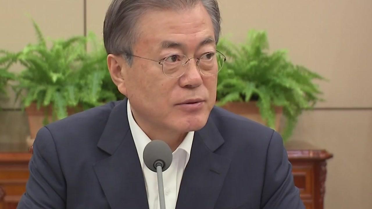 靑 '포스트 조국'...민생·한미 정상회담 초점