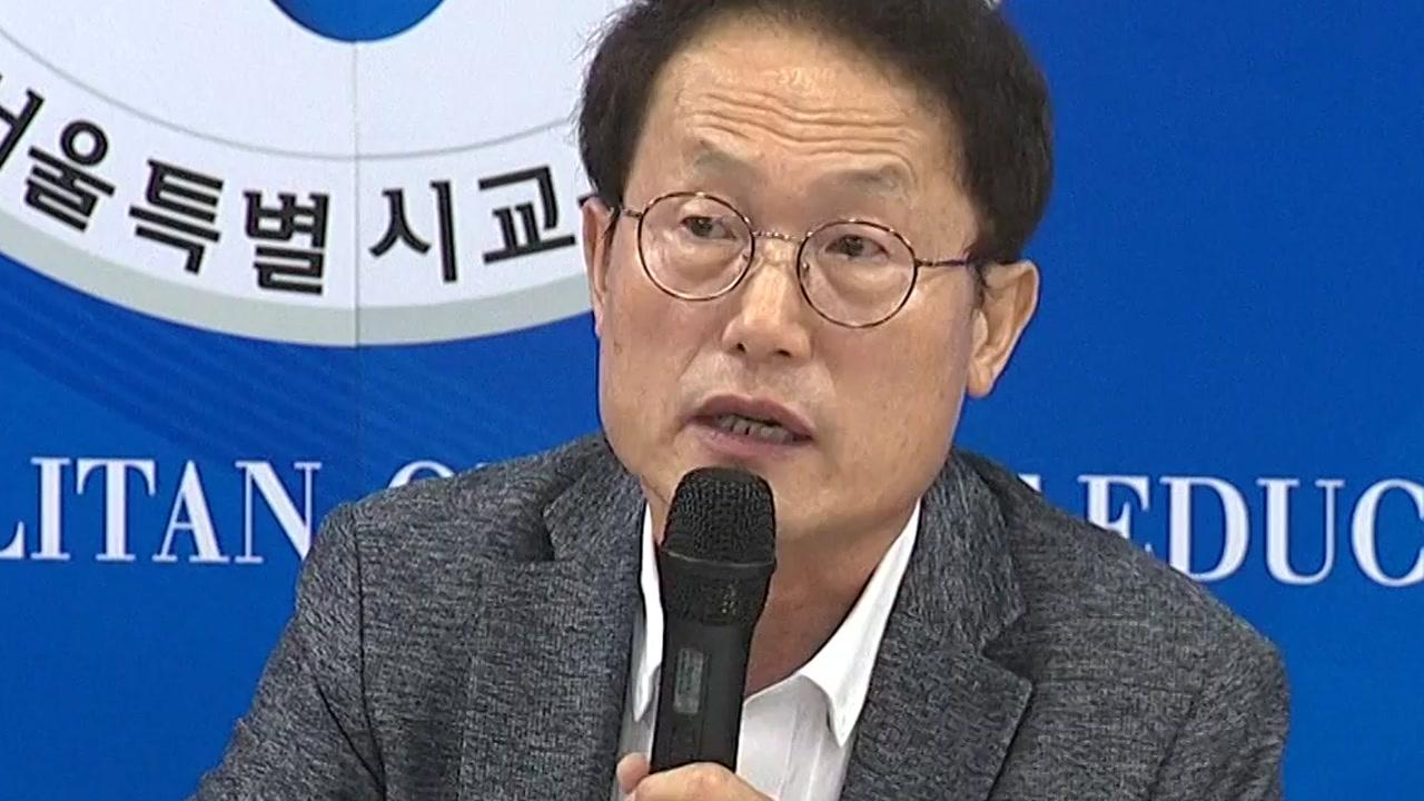 조국발 교육개혁에 자사고·외고 '좌불안석'
