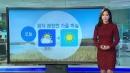 [날씨] 오늘 점차 쾌청한 하늘, 큰 일교차