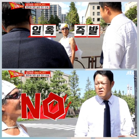 """김구라, """"한국인 사고방식 잘못됐다""""는 日 시민 망언에 인터뷰 중단"""