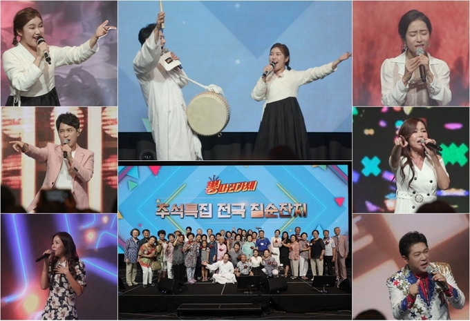 송가인, '가수'→'예능 퀸'... 진정한 추석 승자