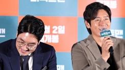 """'퍼펙트맨' 조진웅 """"롤모델 설경구, 함께해 영광"""""""
