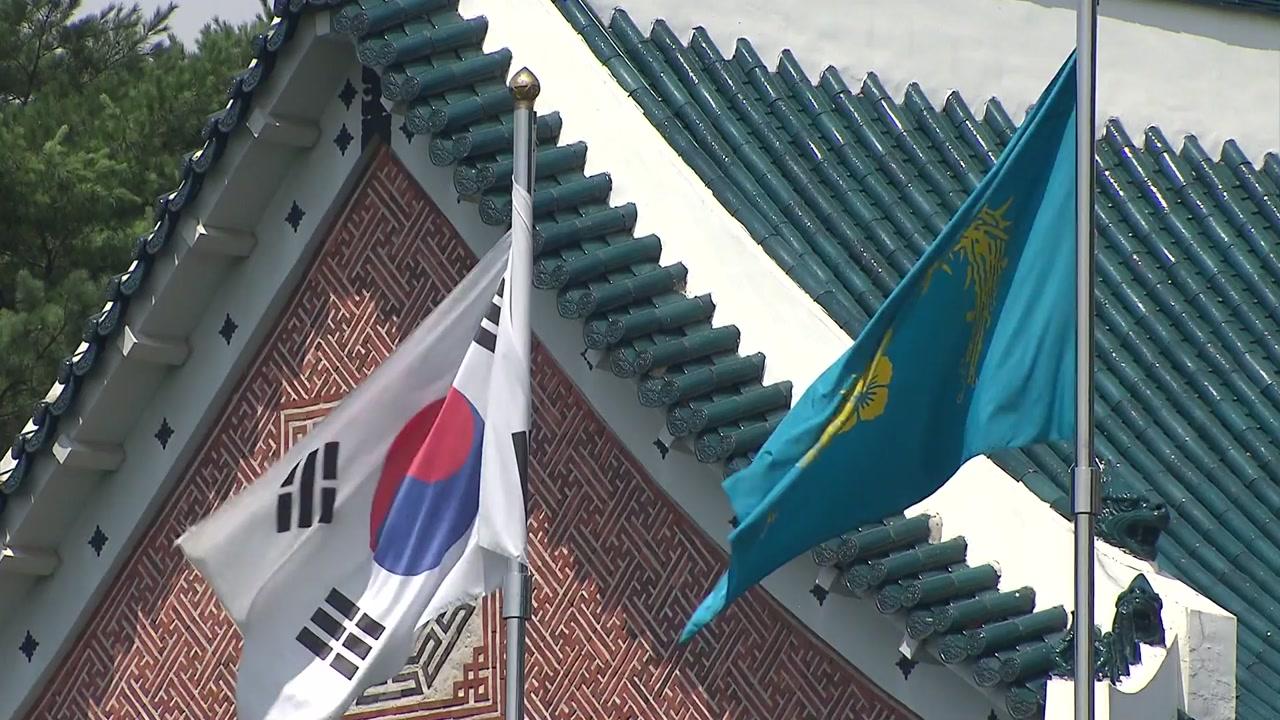[속보] 문 대통령, 황교안 자유한국당 대표 삭발 관련 염려 전달