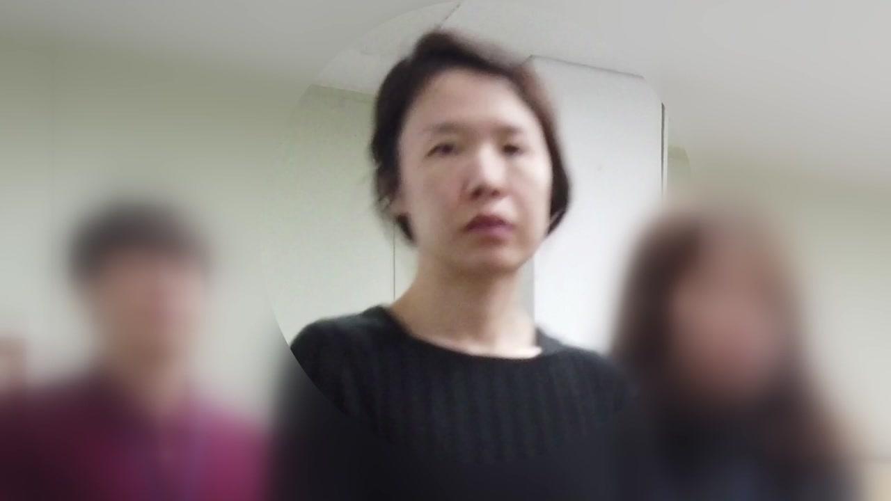 """고유정 3차 공판...檢 """"졸피뎀 검출 혈흔은 전남편의 것"""""""