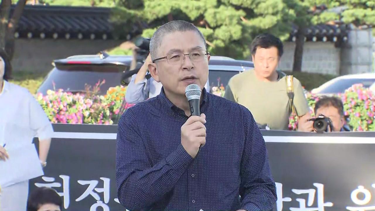 정기국회 시작부터 파행...황교안, '조국 임명 철회' 삭발