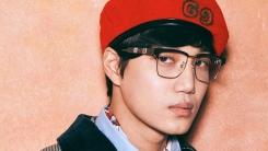 구찌, 카이 참여 아이웨어 FW 캠페인 공개…감각적 스타일링