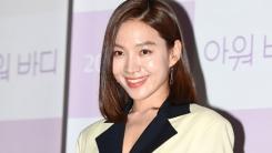 """'9월 결혼' 최희서 """"실감 안나, 열심히 행복하게 준비 중"""""""
