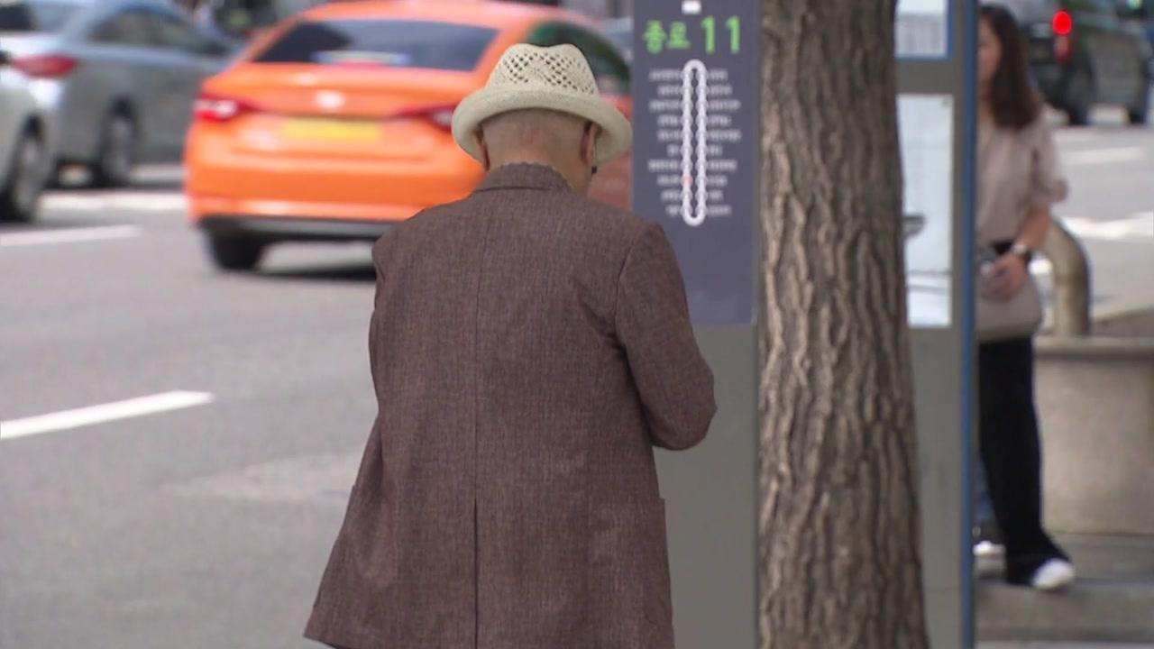 늙어가는 서울...'인구 천만'도 곧 옛말